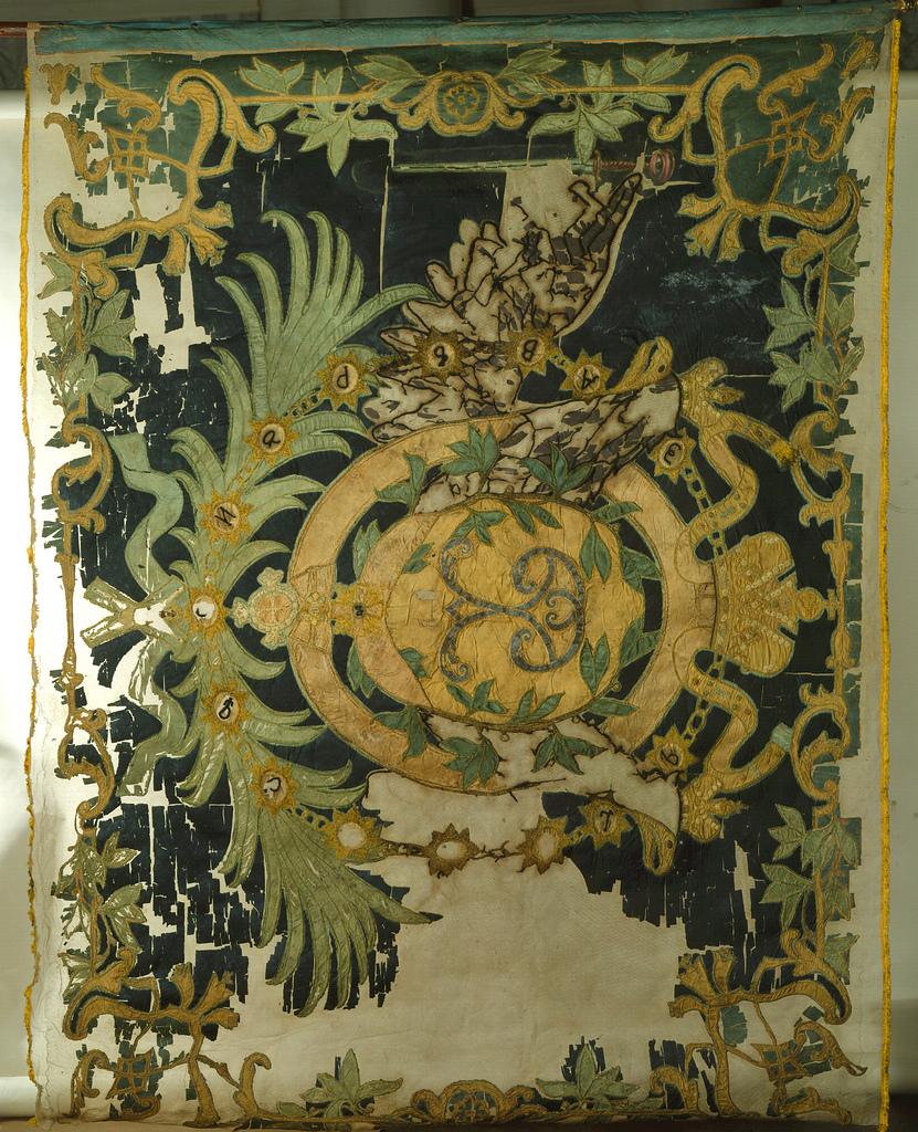 Гвардейское пехотное полковое знамя (1762)
