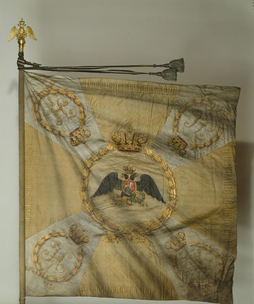 Георгиевский флаг пехотного полка во времена Николая I