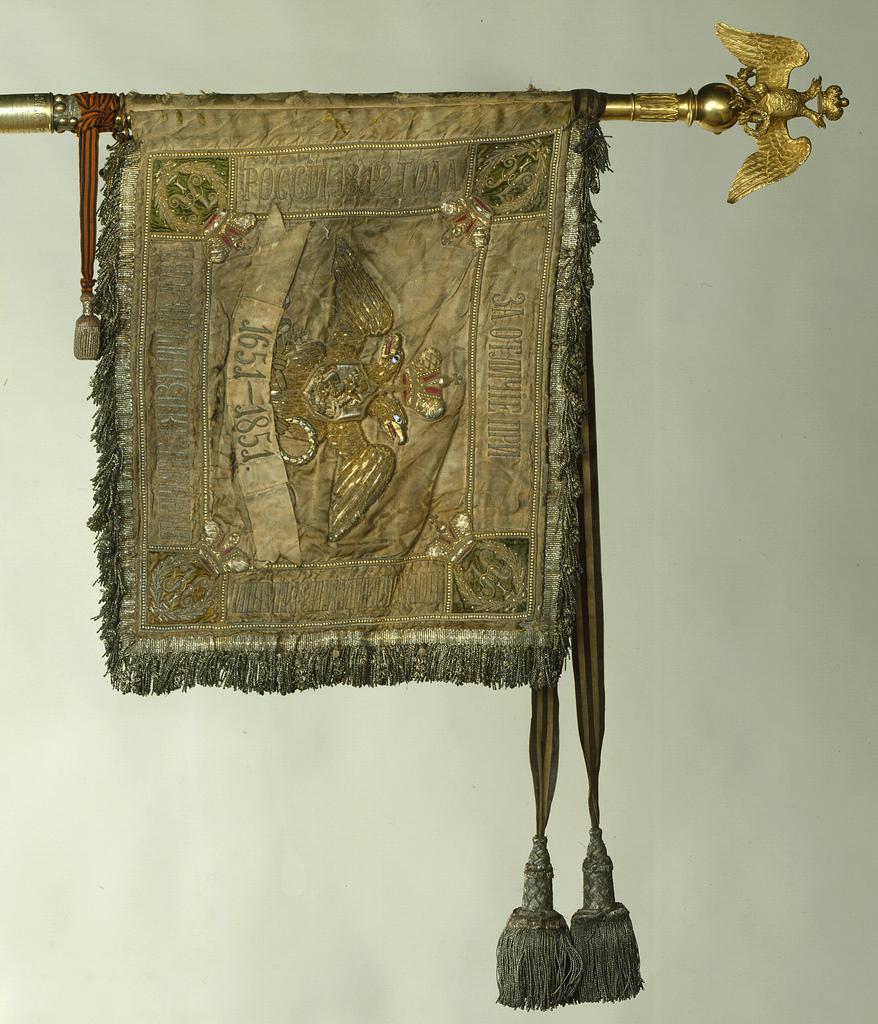 Георгиевский юбилейный штандарт Лейб-гвардии Уланского Ея Императорского Величества полка (1851)