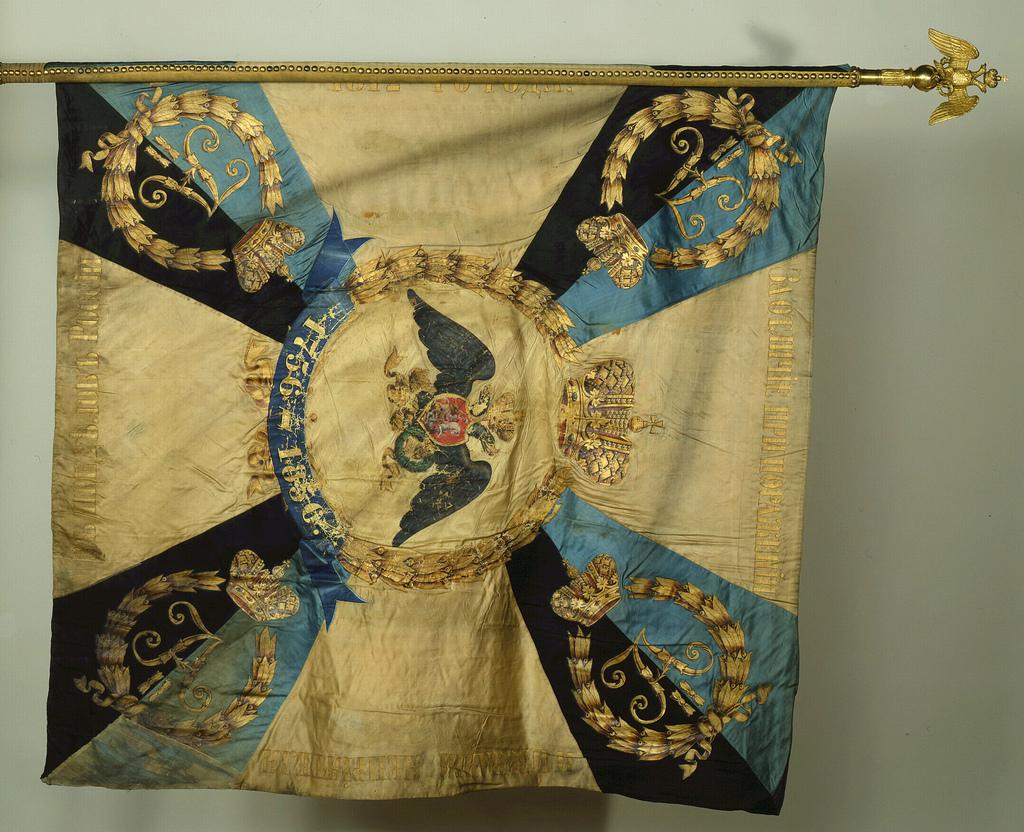 Знамя Лейб-гвардии Гренадерского полка (1879)