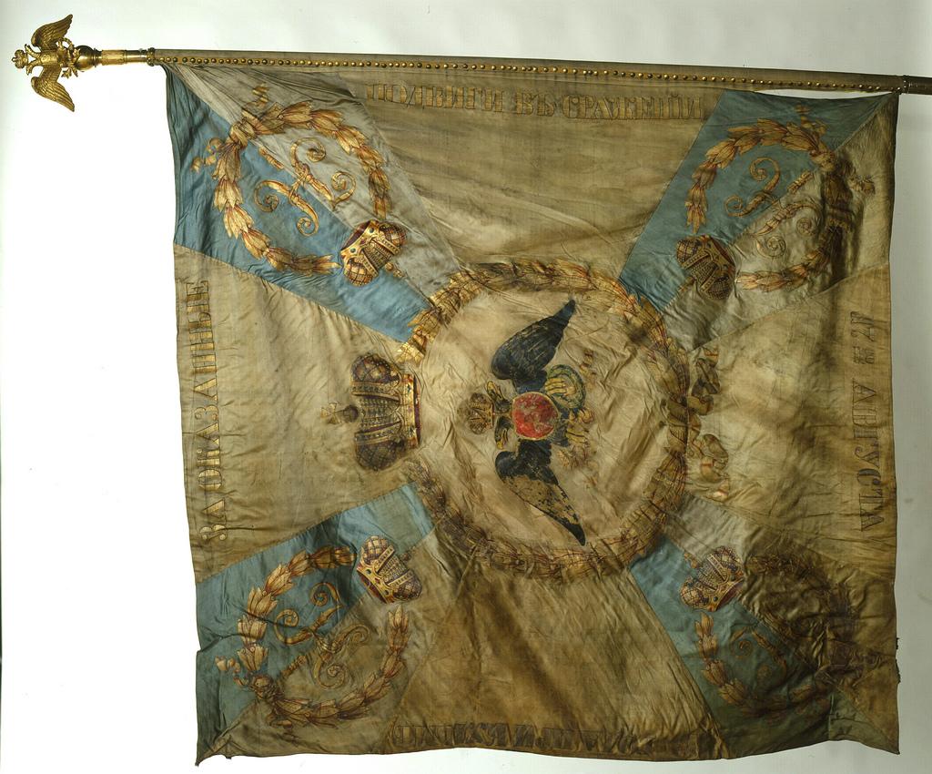 Знамя Лейб-гвардии Семёновского полка (после 1825)