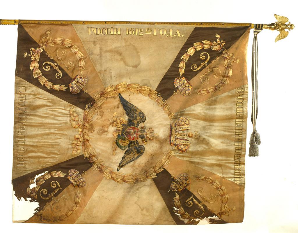 Знамя пехотное георгиевское Московского полка (Царствование Николая I)
