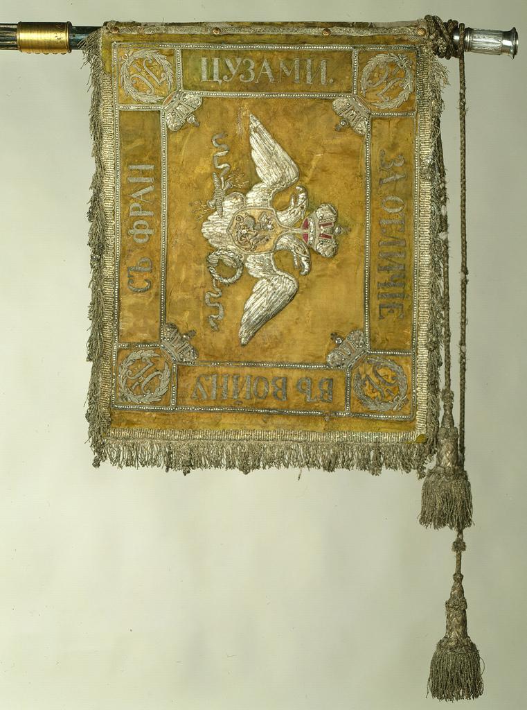Штандарт Лейб-гвардии Гродненского гусарского полка (1838)