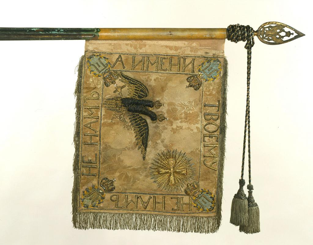 Штандарт Лейб-Кирасирского полка Ея Императорского Величества полка (1800)