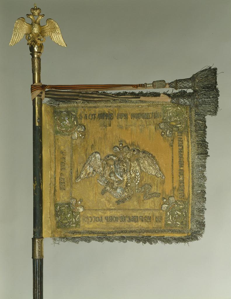 Штандарт лейб-гвардии Конно-Гренадерского полка. 1838