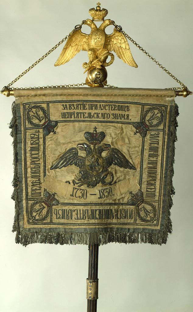 Штандарт юбилейный Лейб-гвардии Конного полка (1830)