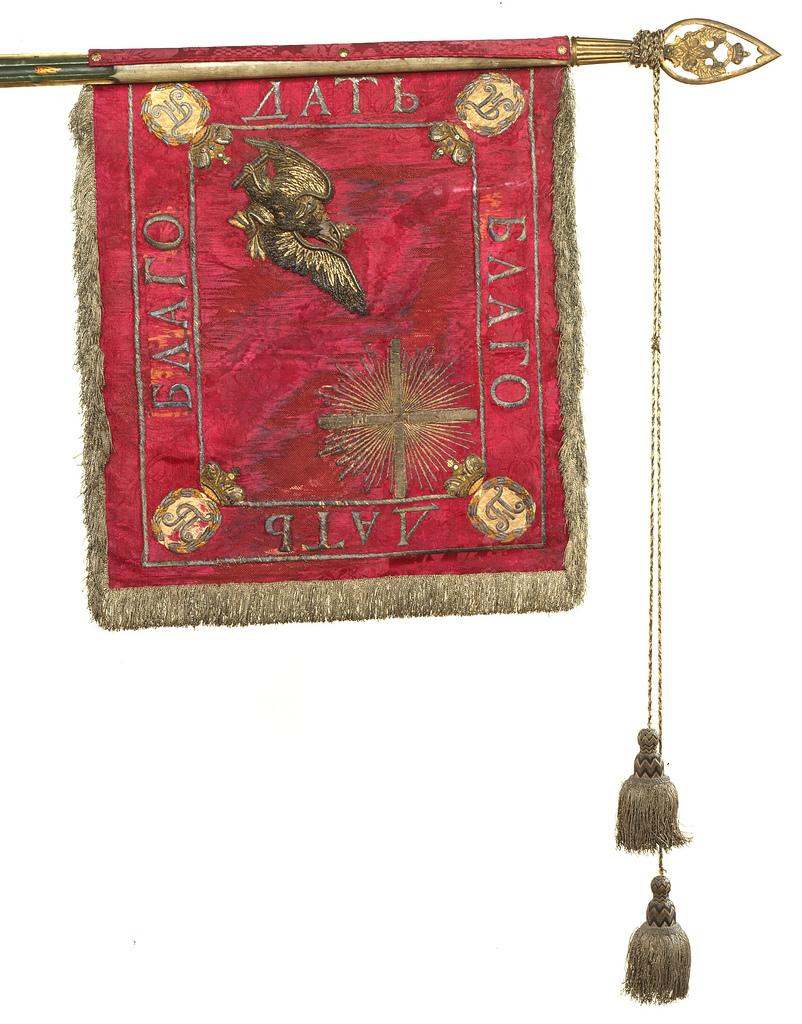 Эскадронный штандарт Лейб-гвардии Конного полка (1799)