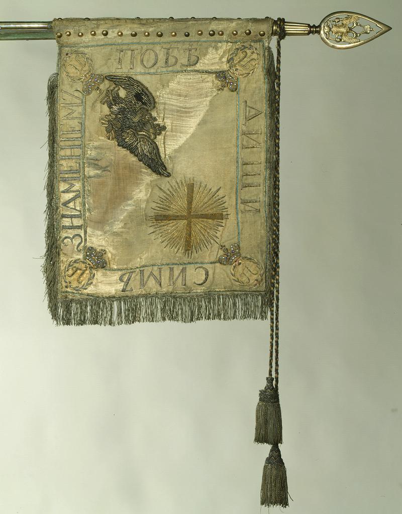 Полковой штандарт Лейб-гвардии Конного полка (1798)