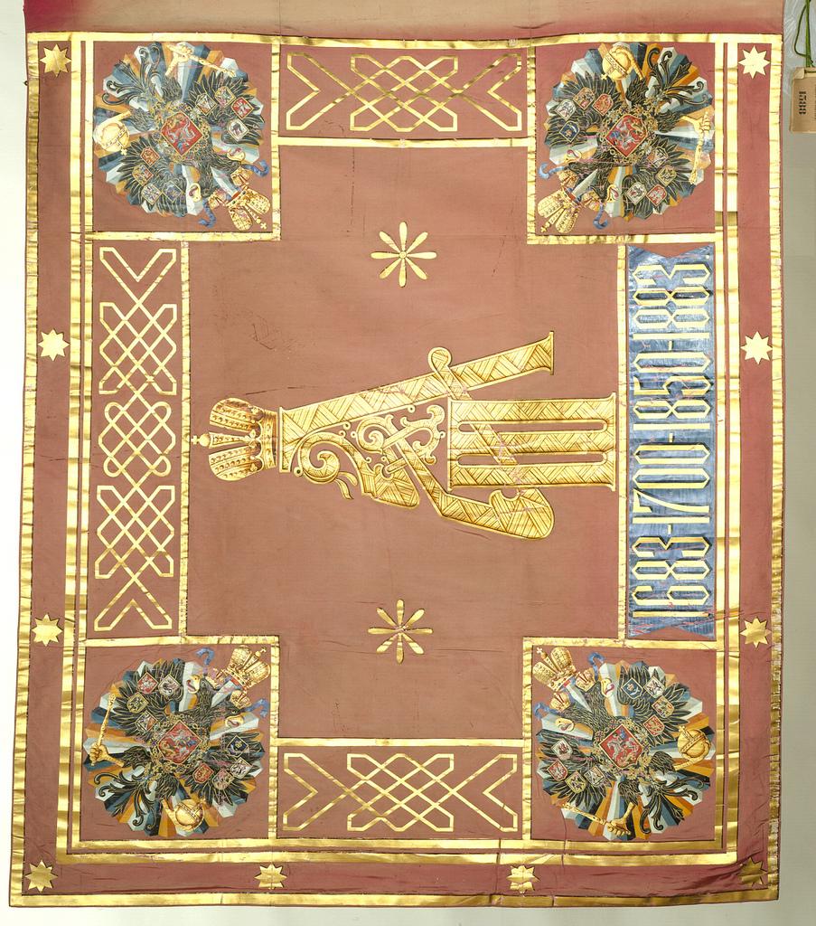 Юбилейное знамя Лейб-гвардии Преображенского полка (1883)