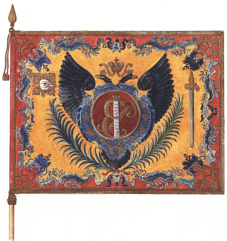 Рисунок ротного знамени Лейб-гвардии Преображенского полка (1741)