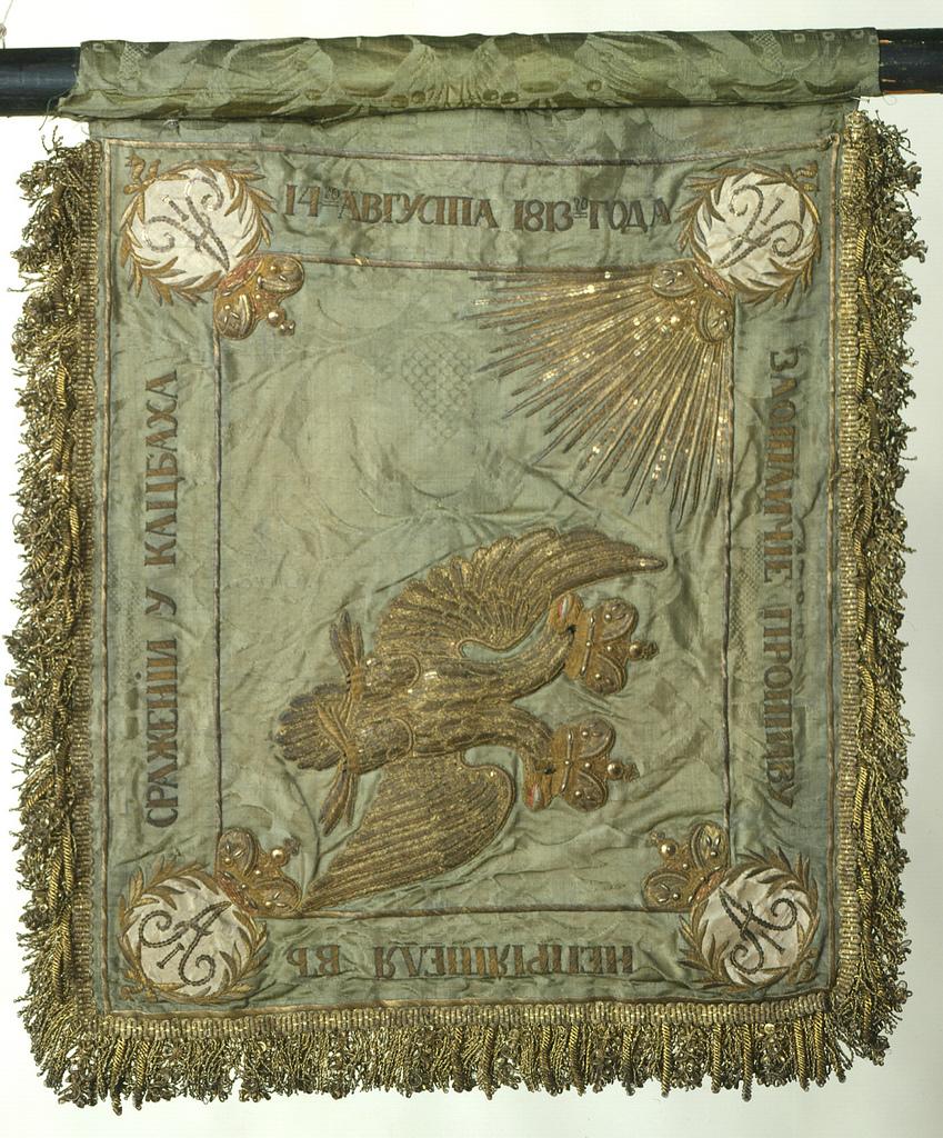 Кавалерийский георгиевский штандарт образца 1813 г