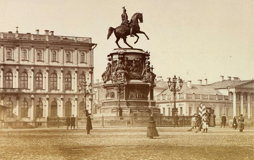 Памятник императору Николаю I. 1870