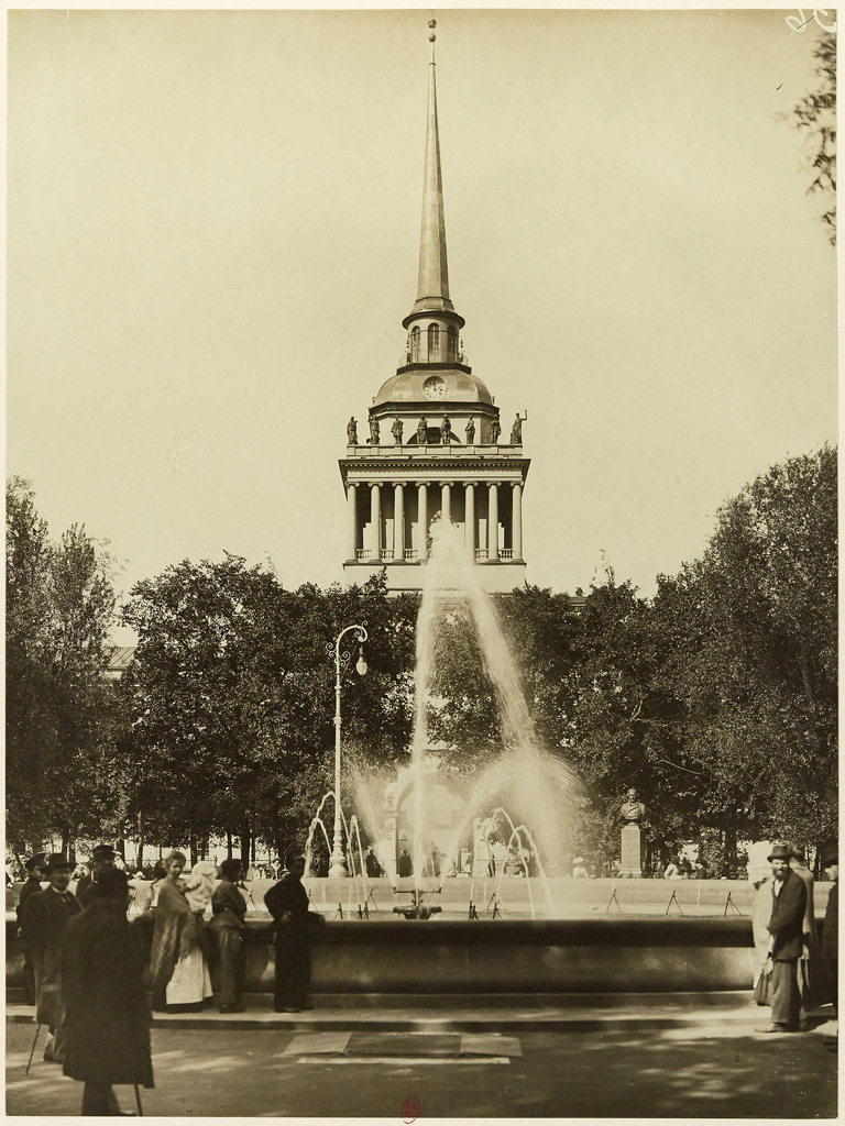 Александровский сад, фонтан, Адмиралтейство. 1904