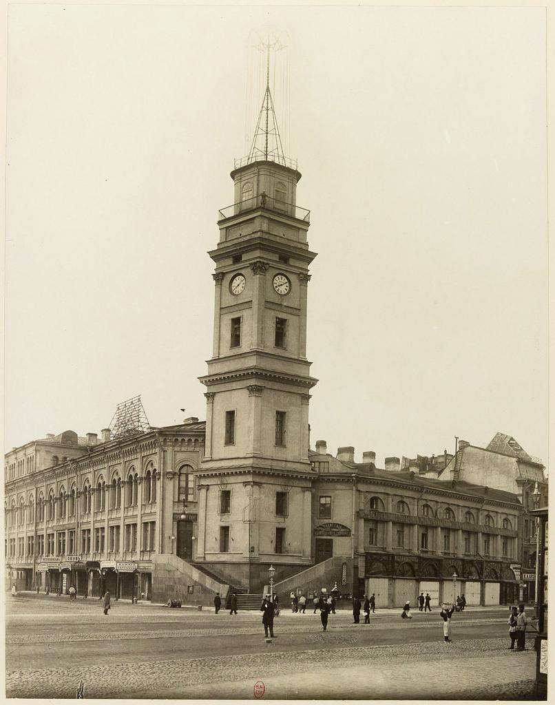 Городская Дума. 1899