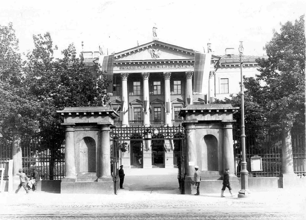 Здание Государственного банка на Садовой. 1910