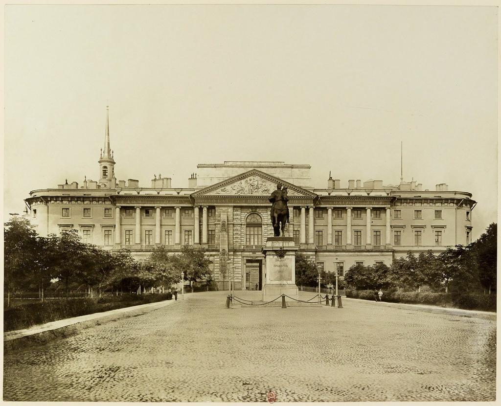 Инженерный замок. 1900-е