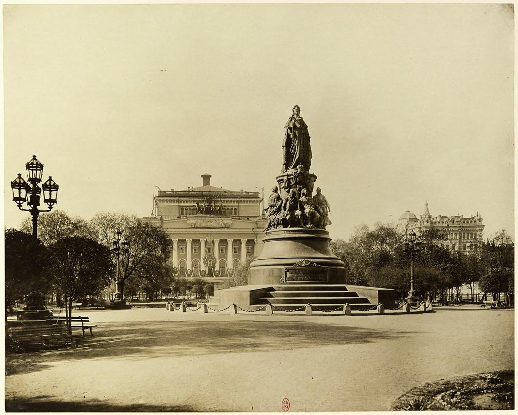 Памятник Екатерине II. 1896