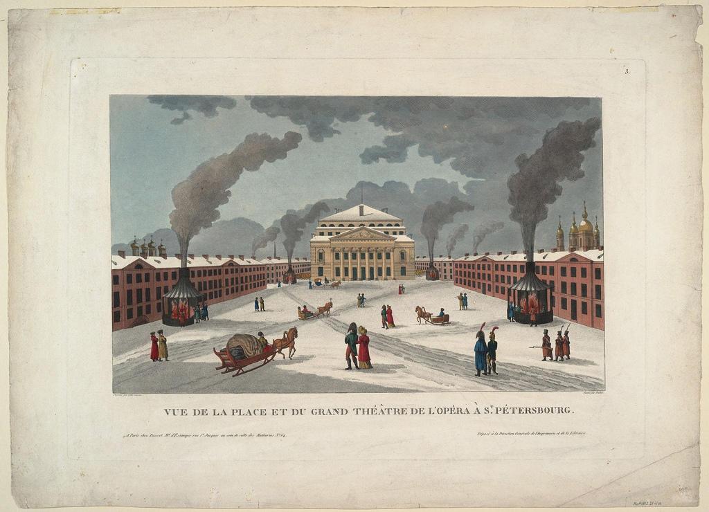 1811. Большой Каменный Театр