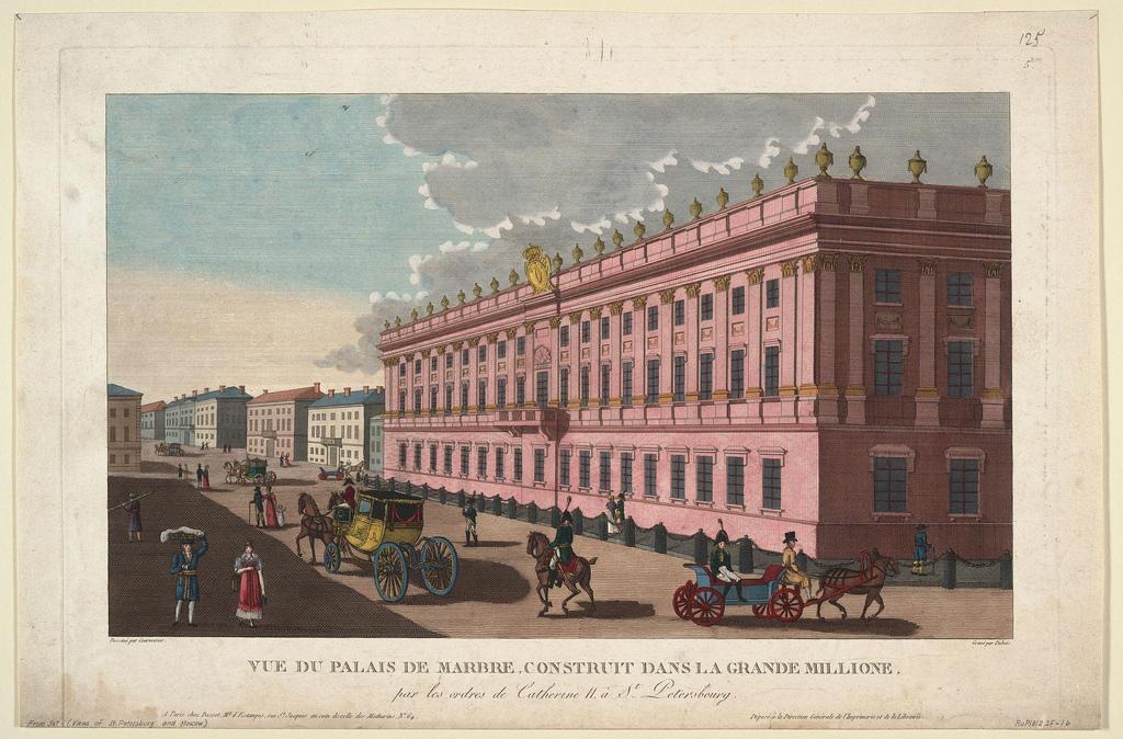 1811. Мраморный дворец