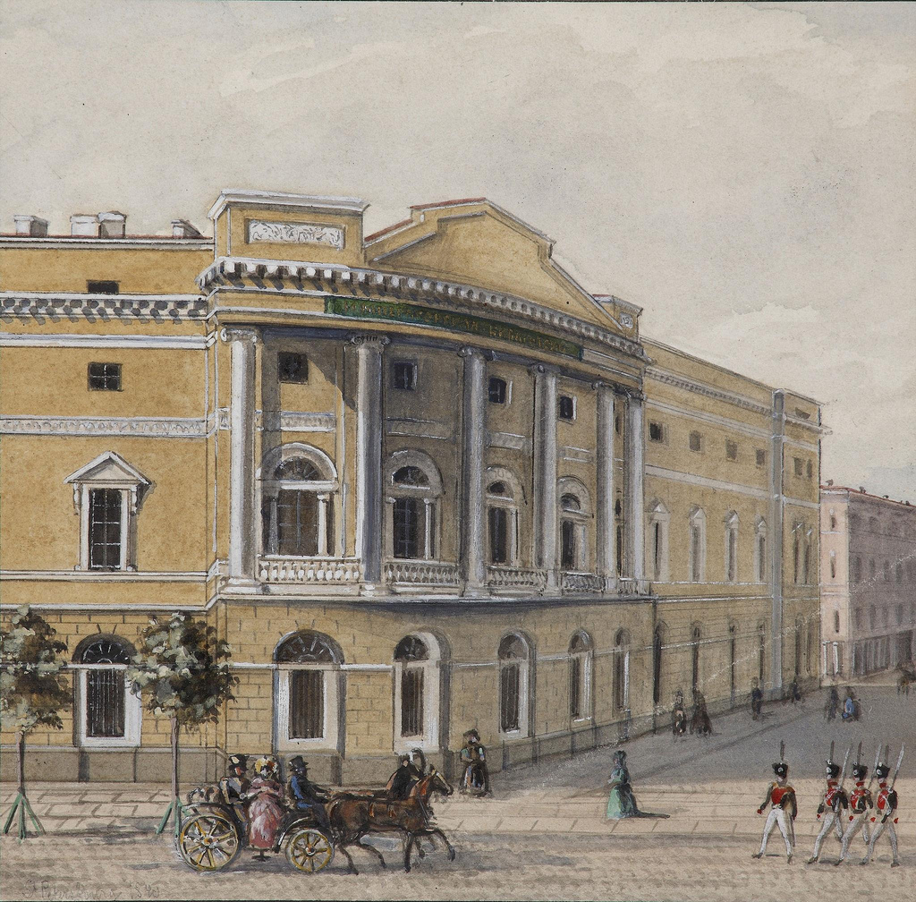 1830-е. Императорская публичная библиотека
