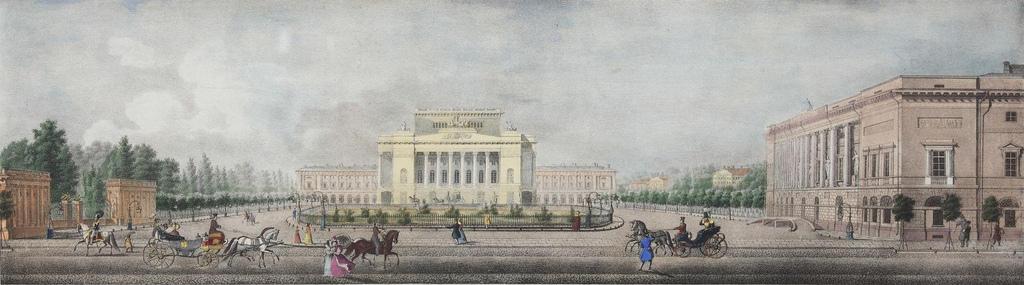 1830-е. Панорама Невского проспекта. Александринский театр