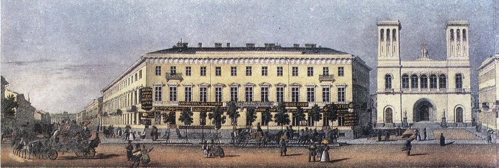 1830-е. Панорама Невского проспекта. Дом у Лютеранской церкви