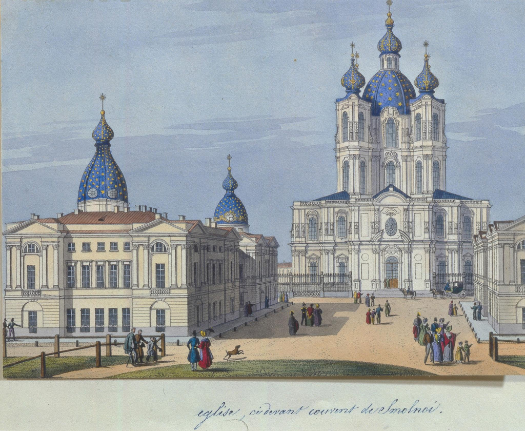 1830-е. Смольный собор