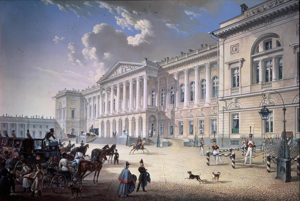 Вид Михайловского дворца. 1832