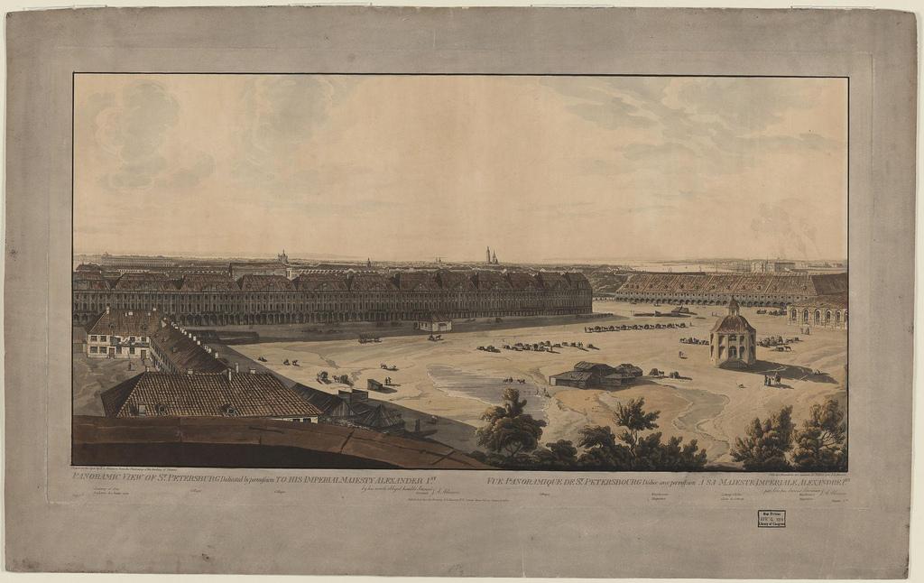 1805-1807. Вид на здание 12 коллегий и площадь Васильевского острова