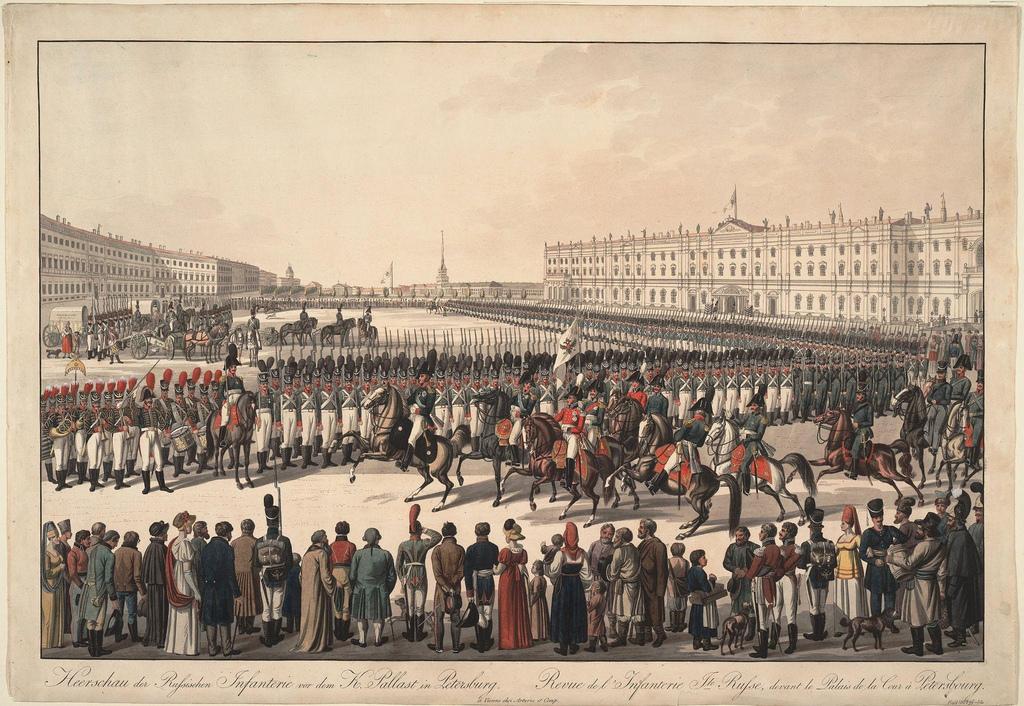 1809-1813. Парад русской пехоты на Дворцовой площади