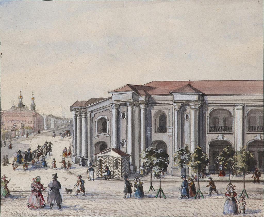 1833. Гостиный двор