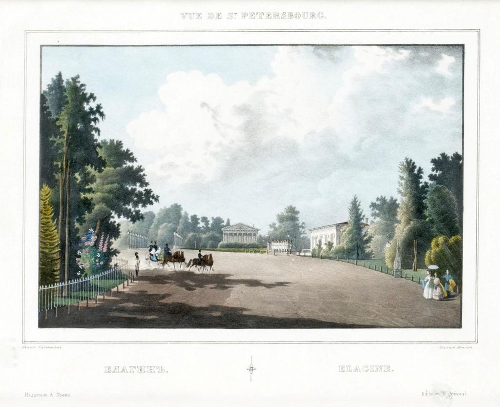 1833. Елагинский дворец