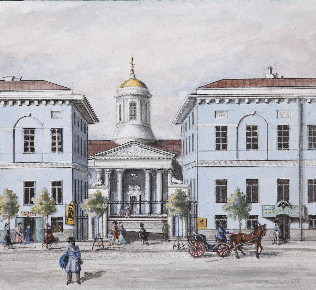 1833. Храм Посещения Пресвятой Девой Марией Елизаветы