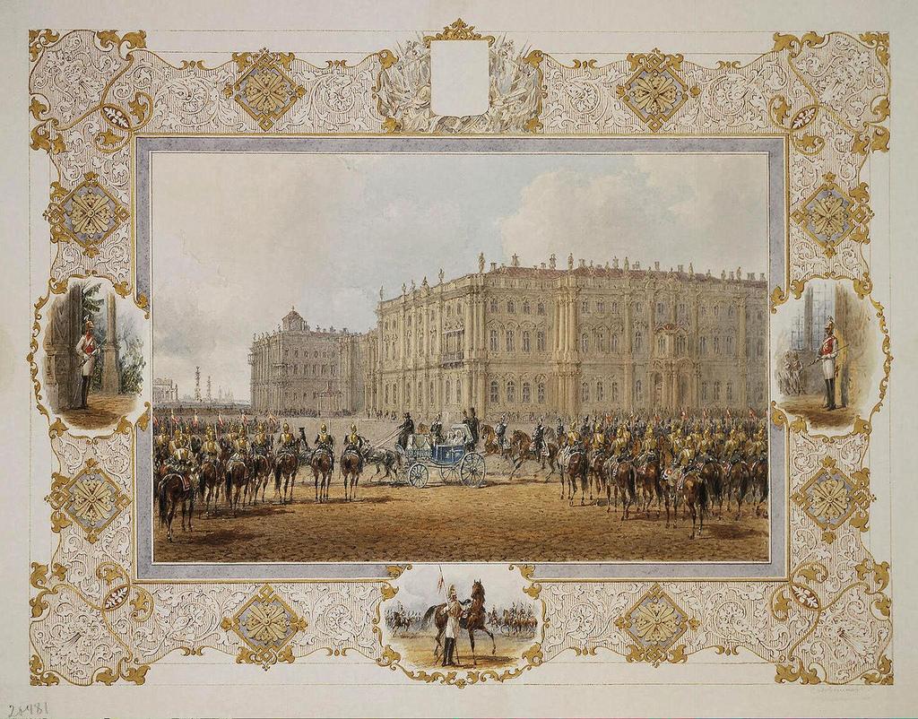 1840-е. Вахт-парад Кавалергардского полка перед Зимним дворцом
