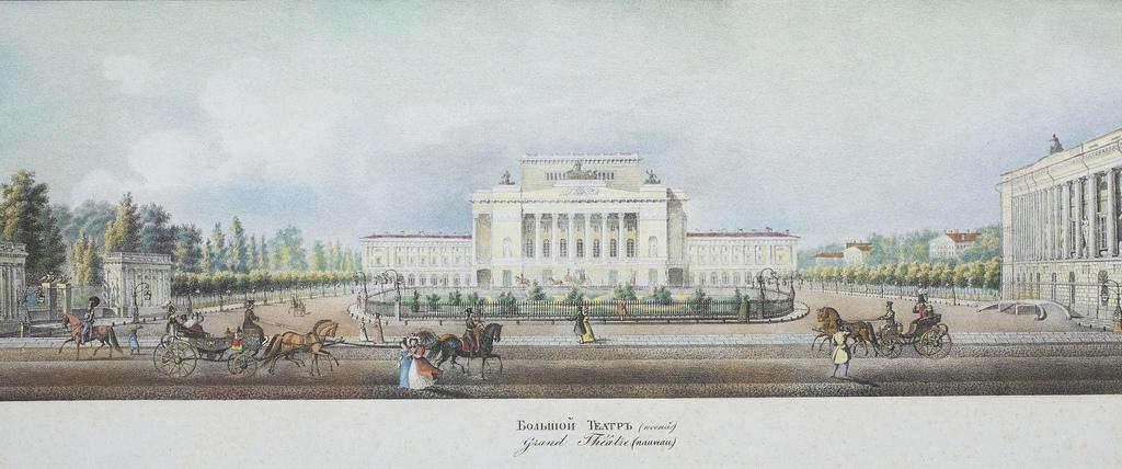 Большой Каменный театр (с панорамы Невского проспекта)