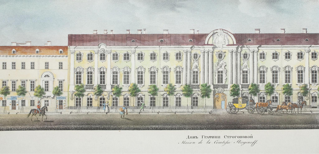 Строгановский дворец (с панорамы Невского проспекта)