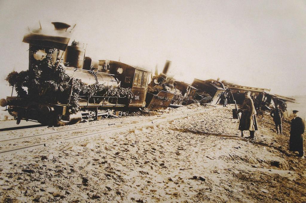 Крушение императорского поезда 29 октября 1888 года