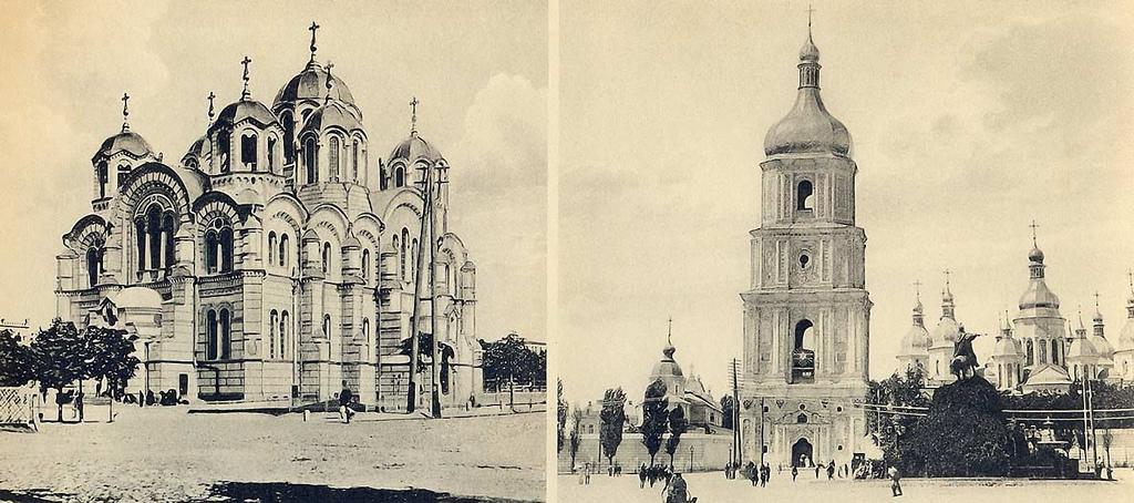 Владимирский собор и Софийский собор
