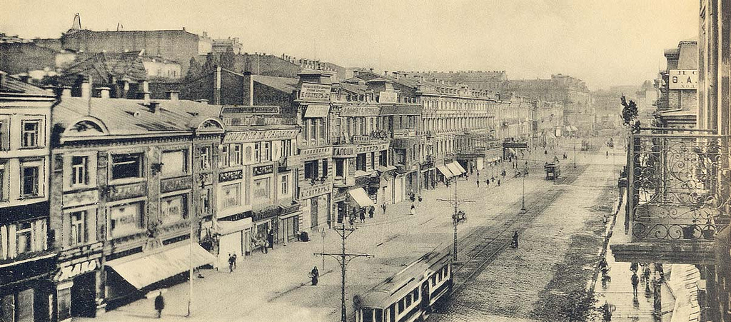 Крещатик. 1911—1912