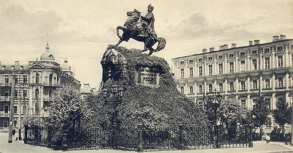 Памятник гетману Украины Богдану Хмельницкому на Софийской площади