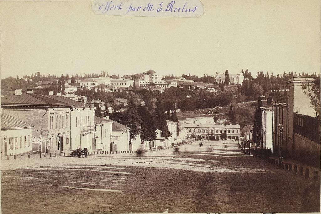 Фундуклеевская улица 1876