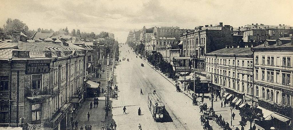 Фундуклеевская улица