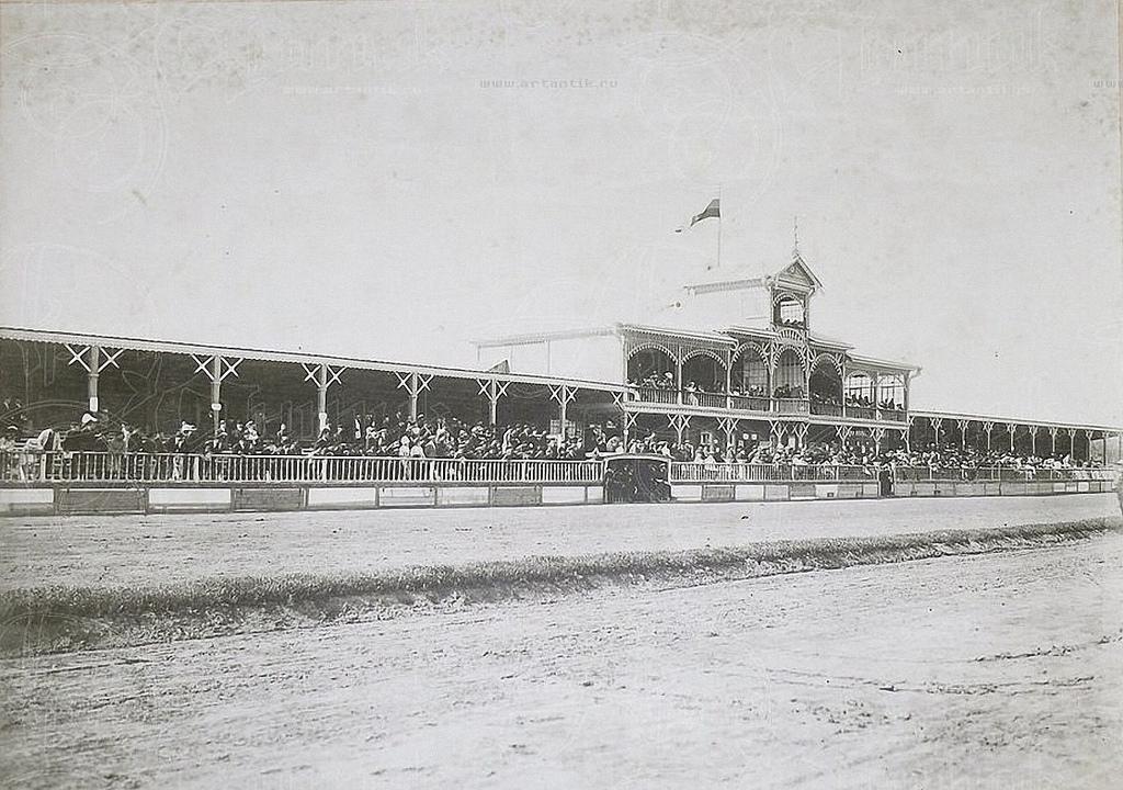 1910-е. Астраханский ипподром (1)