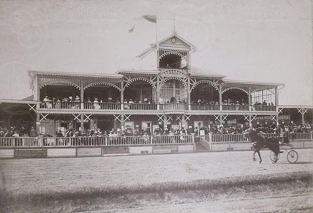 1910-е. Астраханский ипподром (2)