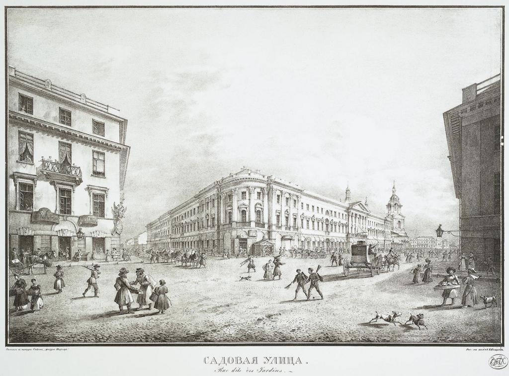 Вид Садовой улицы. 1823