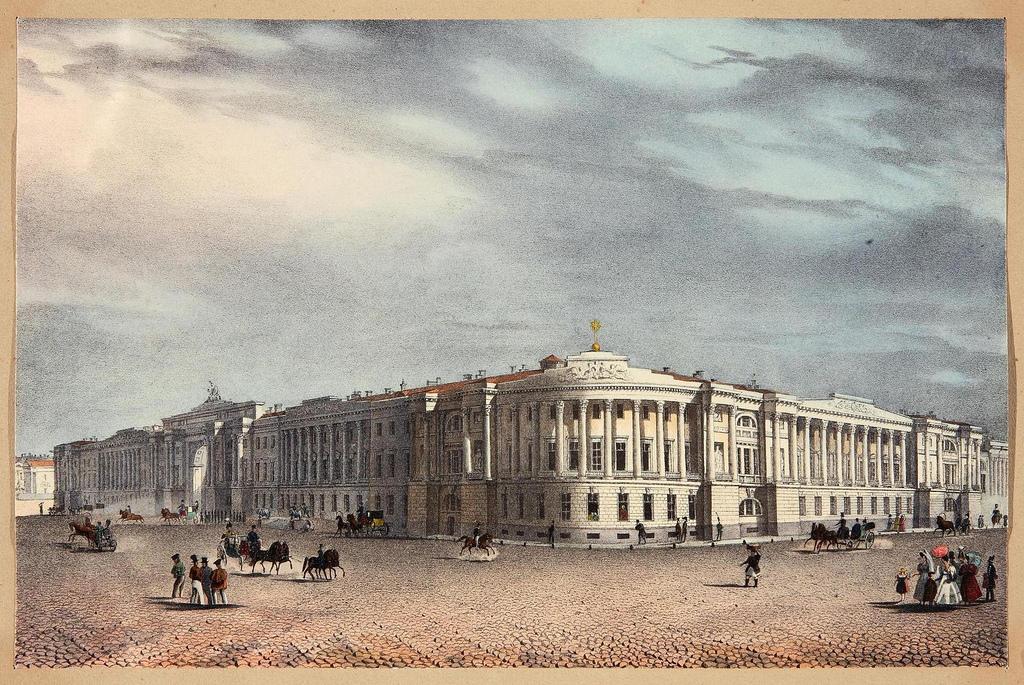 Вид зданий Сената и Синода. 1830—1840