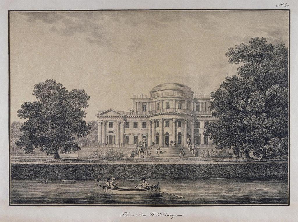 Елагин дворец. 1823