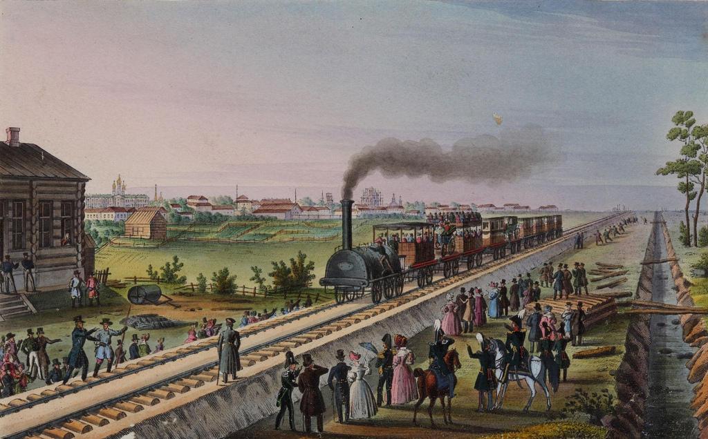 Открытие первой железнодорожной линии от Санкт-Петербурга до Павловска. 1830-е