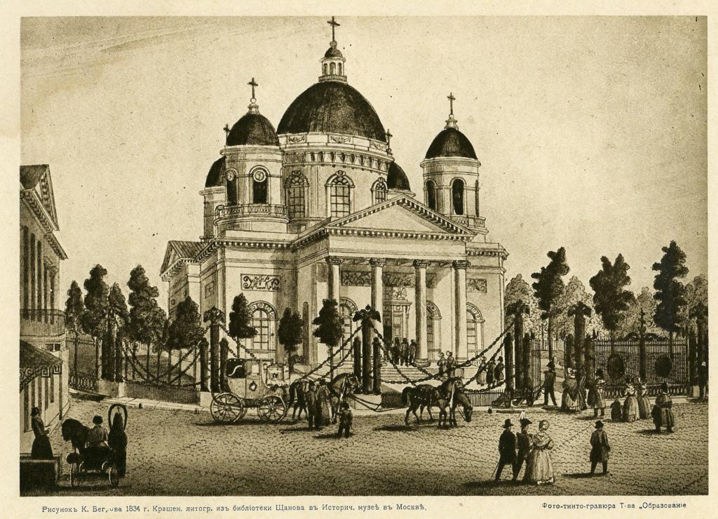 Спасо-Преображенский Всей гвардии собор. 1834