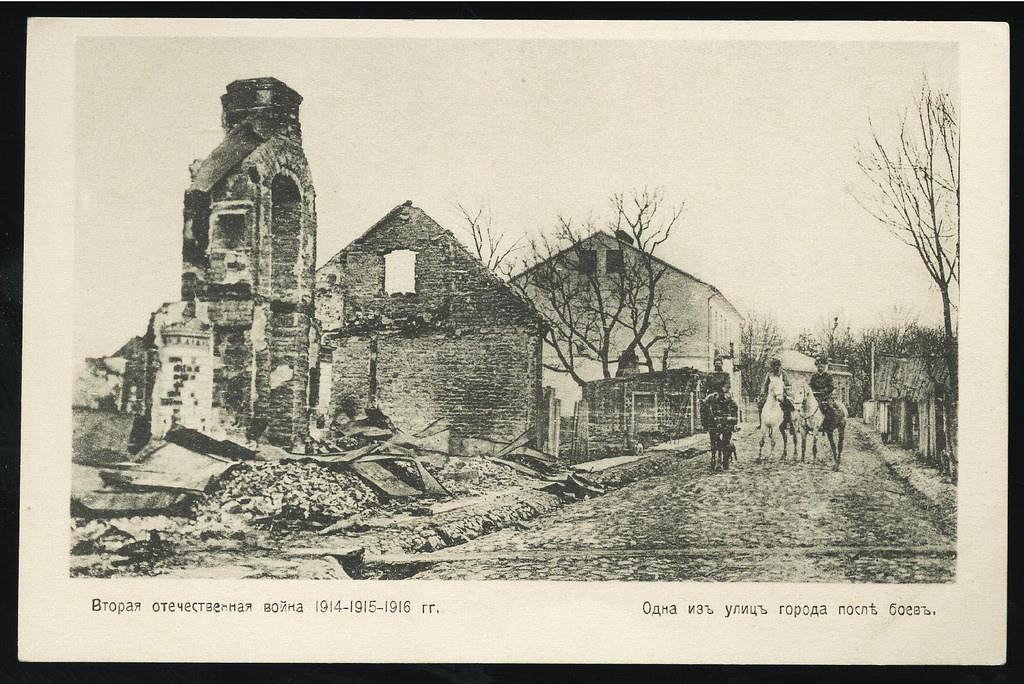 Одна из улиц города после боев